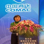 LI Geping (Researcher Fellow, Deputy Chief Designer of CR929 at COMAC Shanghai Aircraft Design & Research Institute)